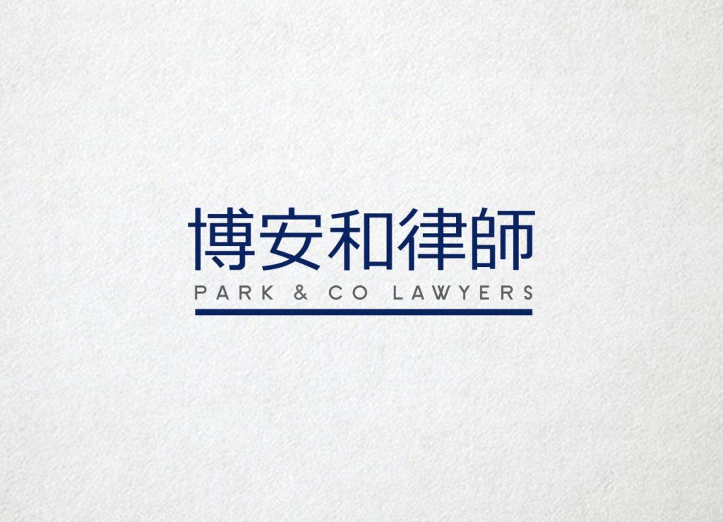 parknco-logo-Showcase-feature-final